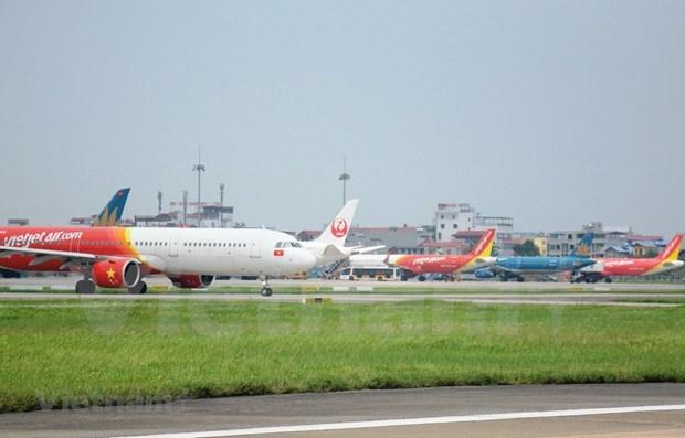 越南航空局要求加强措施确保航行安全 hinh anh 1