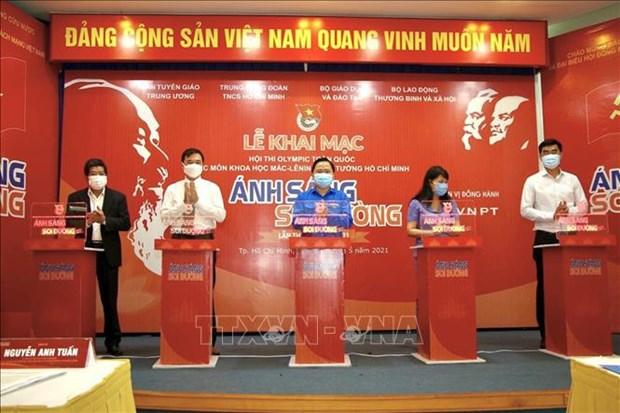 越南马列主义与胡志明思想科学课程全国奥林匹克竞赛拉开序幕 hinh anh 2