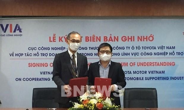 丰田与越南签署合作备忘录 助力辅助工业企业提升能力 hinh anh 1