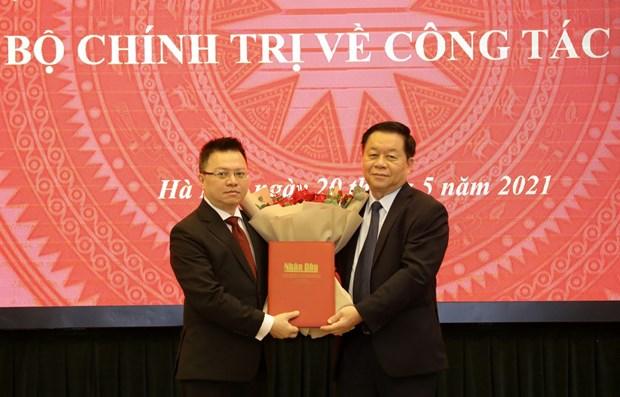 越通社副社长黎国明正式担任《人民报》总编辑 hinh anh 1