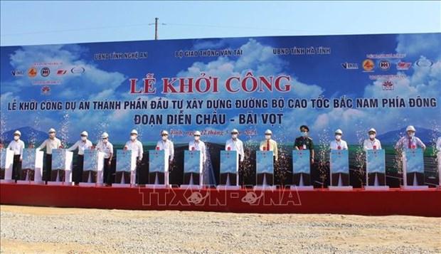 东部北南高速公路演州-跃滩段项目动工兴建 hinh anh 1