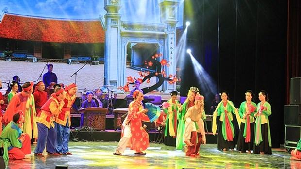 """传统戏剧舞台如何吸引年轻观众""""入戏"""" hinh anh 1"""