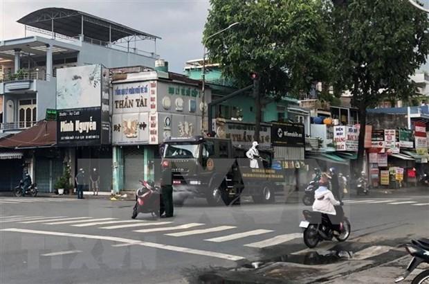 胡志明市新增一例新冠肺炎死亡病例 hinh anh 1