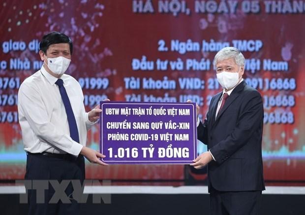 越南新冠疫苗基金获得在越外资企业的积极贡献 hinh anh 1