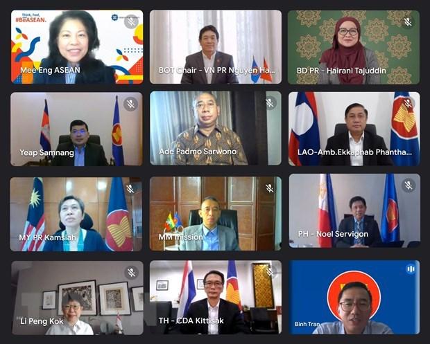 越南主持召开东盟基金会托管委员会第46次会议 hinh anh 1