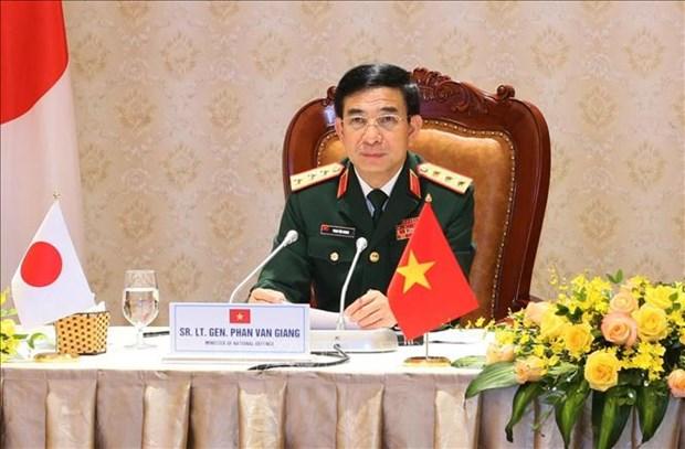 越南国防部长潘文江与俄罗斯国防部长绍伊古通电话 hinh anh 1