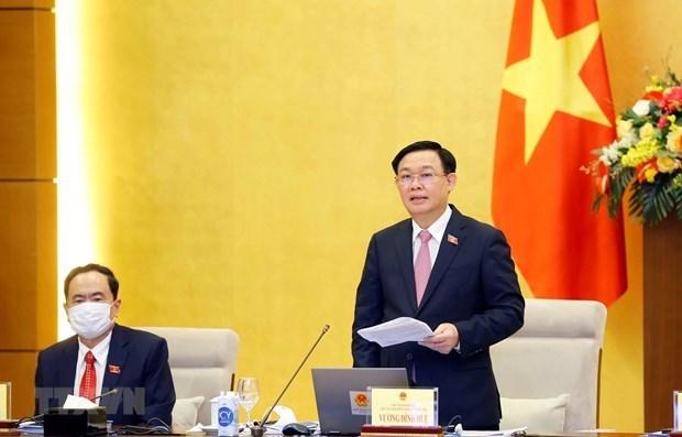 越南国会常委会第57次会议将于6月14日开幕 hinh anh 1