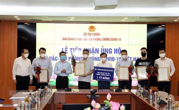 越南新冠疫苗基金会收到捐赠款项超过4.8万亿越盾 hinh anh 1