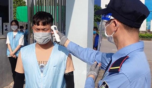 6月14日中午越南新增100例本土新冠肺炎确诊病例 hinh anh 1