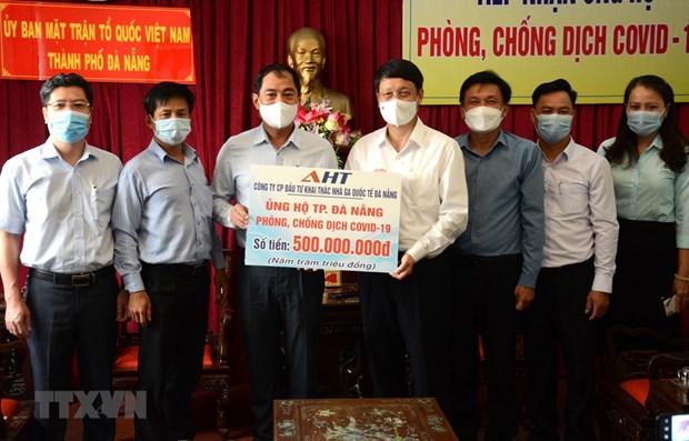 越南新冠疫苗基金会收到的捐赠资金继续增加 hinh anh 1