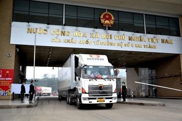 越中边贸:合作促进进出口贸易发展 hinh anh 1