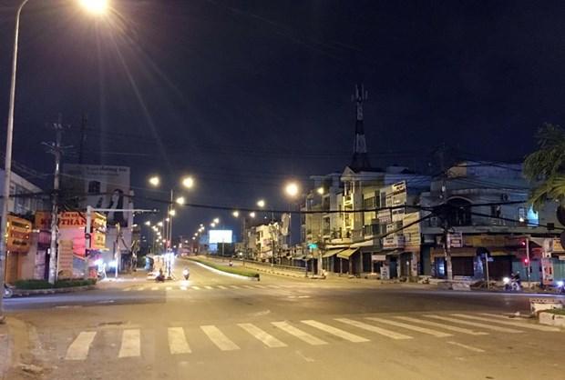 实施社交距离措施一个月后的胡志明市 hinh anh 1