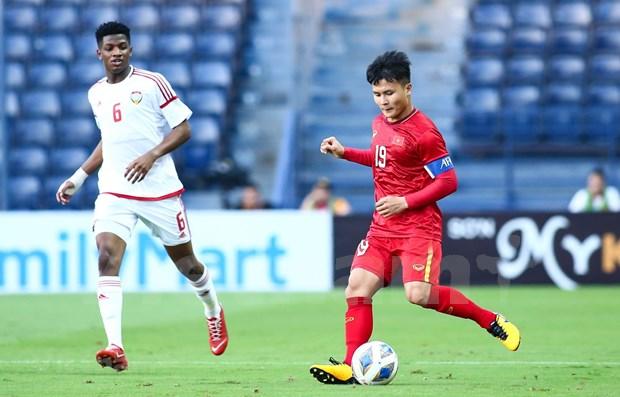 U23亚洲杯预选赛:越南U23队分在I组 hinh anh 1