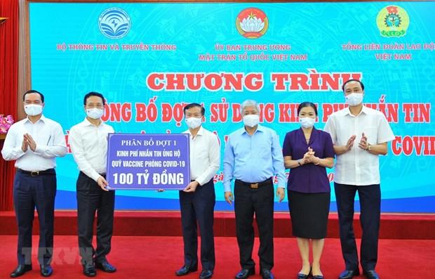 越南已安排足够资金为民众接种新冠疫苗 hinh anh 1