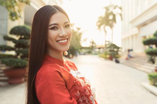 越南佳丽阮黄金缘将代表越南参加2021年环球小姐大赛 hinh anh 1