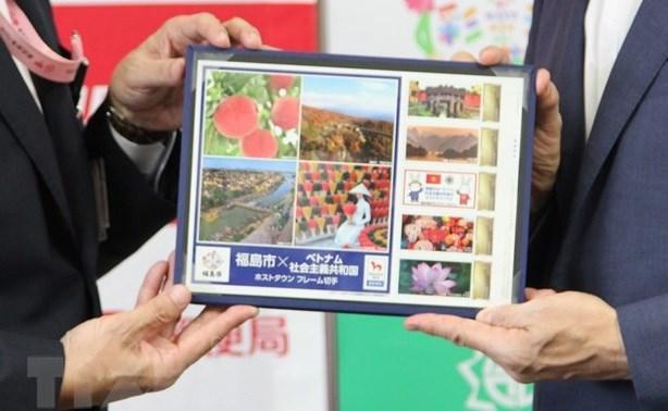 """2020年东京奥运会:福岛作为越南体育代表团""""迎宾地""""发行纪念邮票 hinh anh 1"""