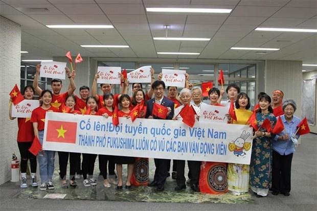 2020年东京奥运会:福岛市为越南奥运代表团加油助威 hinh anh 1