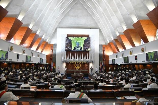 马来西亚国会召开有史以来的第四次特别会议 hinh anh 1