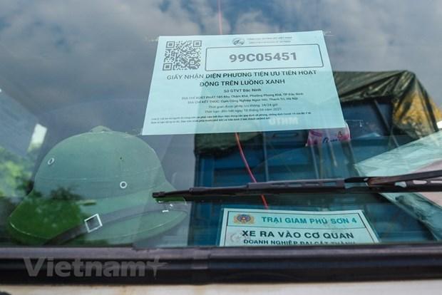 """越南公安部对攻击""""绿色通道""""证签发系统的行为进行调查 hinh anh 1"""