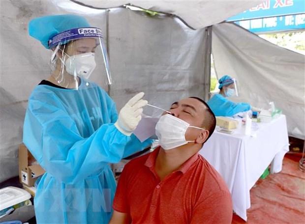 7月31日早上越南新增4060例本土新冠肺炎确诊病例 hinh anh 1