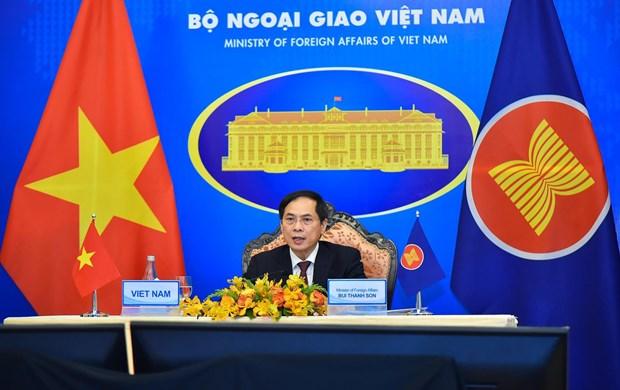 东盟—韩国外长会议:越南接任东盟—韩国关系协调国 hinh anh 1