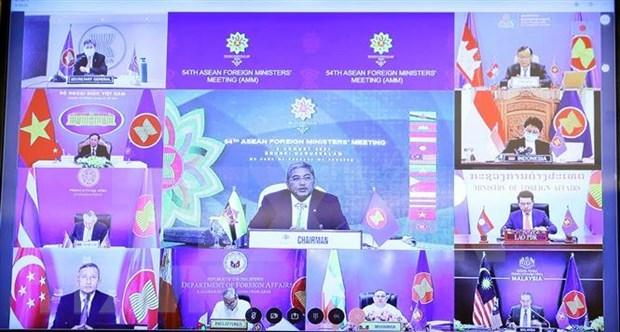 东盟强调在国际法基础上和平解决东海争端 hinh anh 1