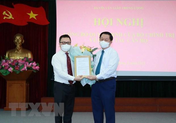 《人民报》社总编辑黎国明兼任越共中央宣教部副部长 hinh anh 1