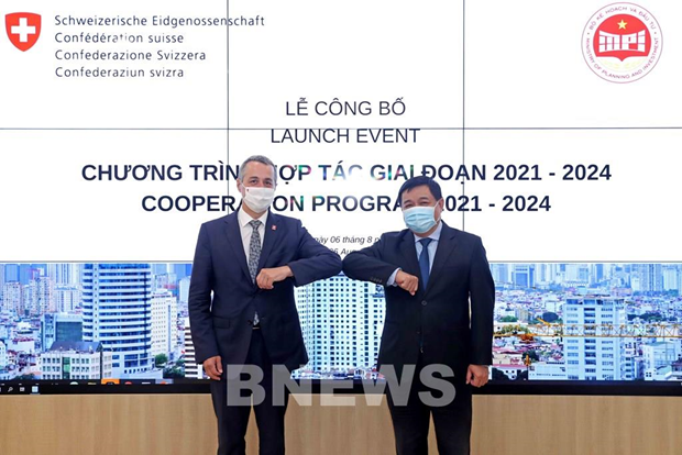 瑞士向越南提供8000万美元用于改善营商环境 hinh anh 1