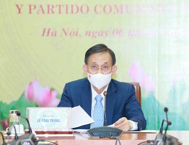 越南共产党与智利共产党举行在线研讨会 hinh anh 2