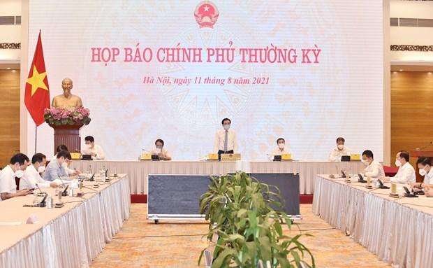 政府7月份例行记者会:抵达越南的疫苗增多时接种速度将加快 hinh anh 1