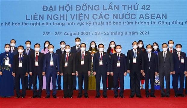 越南国家主席阮春福向第42届AIPA大会致贺词 hinh anh 1