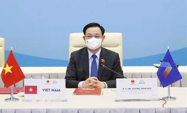 越通社评选一周要闻回顾(8月23日-8月29日) hinh anh 4