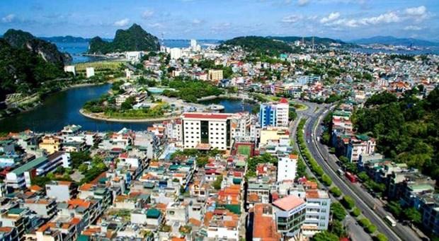 广宁省力争实现到2030年成为中央直辖市的目标 hinh anh 1