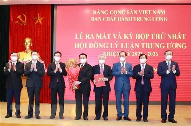 新一届越共中央理论委员会正式亮相 hinh anh 1