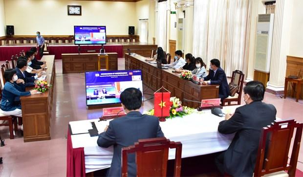 承天顺化省与韩国签署智慧城市发展合作备忘录 hinh anh 1