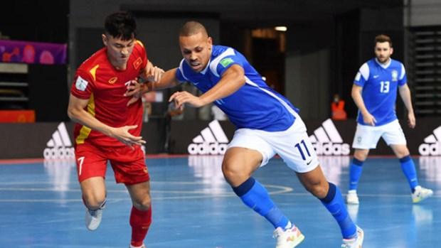 2021年五人制足球世界杯:越南首场不敌巴西 hinh anh 1