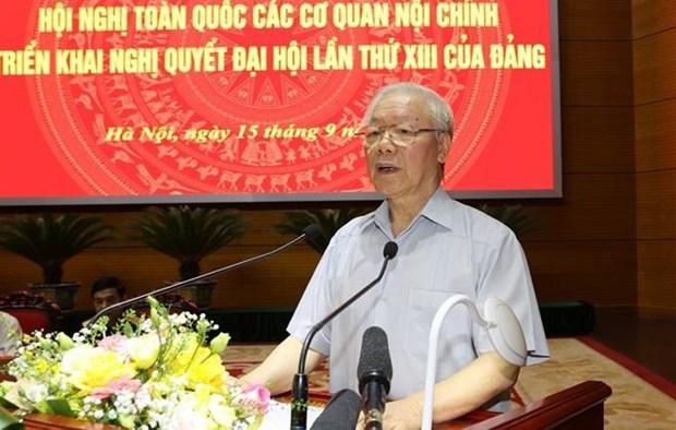 阮富仲总书记:内政机关在保护人民、党、国家和制度中发挥核心与中坚作用 hinh anh 1