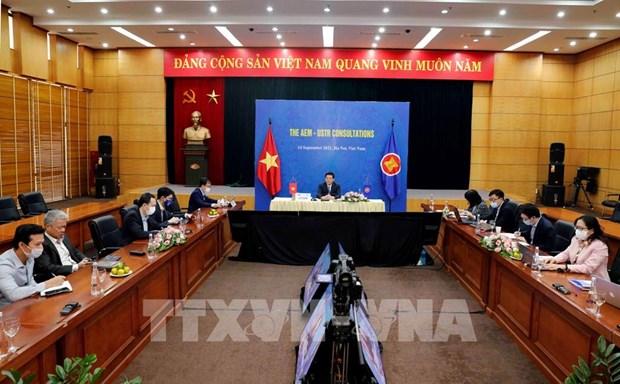 第53届东盟经济部长会议:为经营投资活动创造便利条件 hinh anh 1