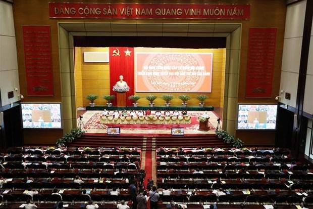 阮富仲总书记:内政机关在保护人民、党、国家和制度中发挥核心与中坚作用 hinh anh 2
