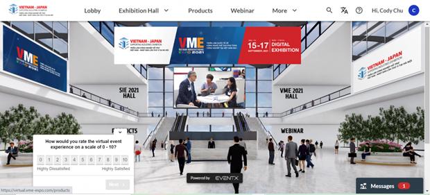 2021年越南与日本辅助工业展览会暨越南国际工业机械制造展览会以视频形式举行 hinh anh 1