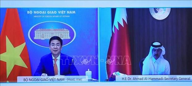 外交部副部长范光号与卡塔尔外交部秘书长哈马迪 hinh anh 1
