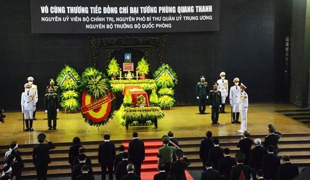原国防部长冯光青大将遗体告别仪式在河内举行 hinh anh 1