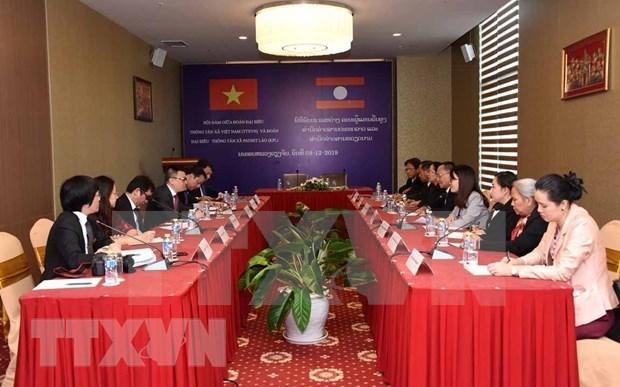 越通社成立76周年:越通社与老挝通讯社之间的密切合作关系 hinh anh 1