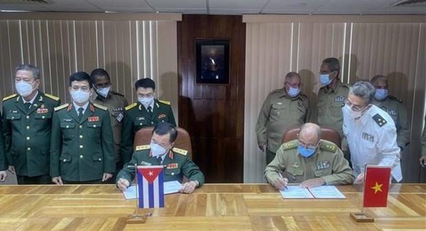 越古双方签署2020-2022年防务合作计划 hinh anh 1