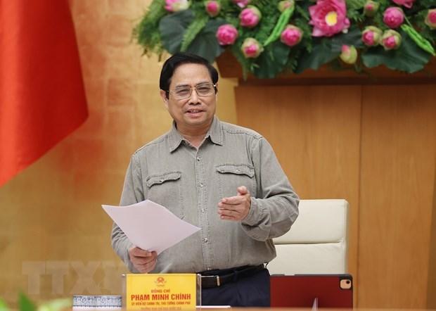 越南政府和企业家在线会议召开在即 hinh anh 1