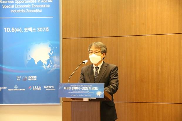 韩国举行研讨会推介东盟内各经济特区和工业区的机遇 hinh anh 2