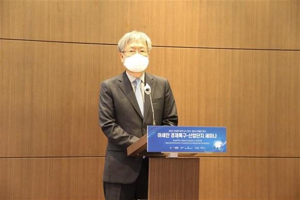 韩国举行研讨会推介东盟内各经济特区和工业区的机遇 hinh anh 1