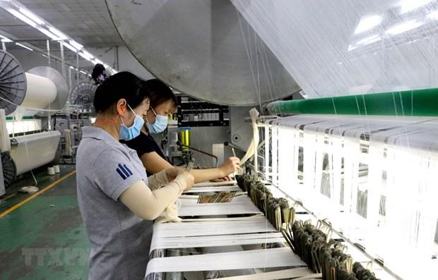 耐克集团继续在越南平阳省投资扩大生产能力 hinh anh 2