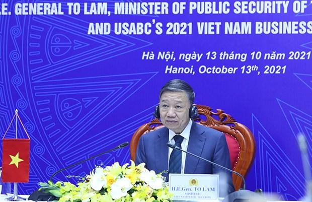 促进越南与美国经贸合作关系 hinh anh 2