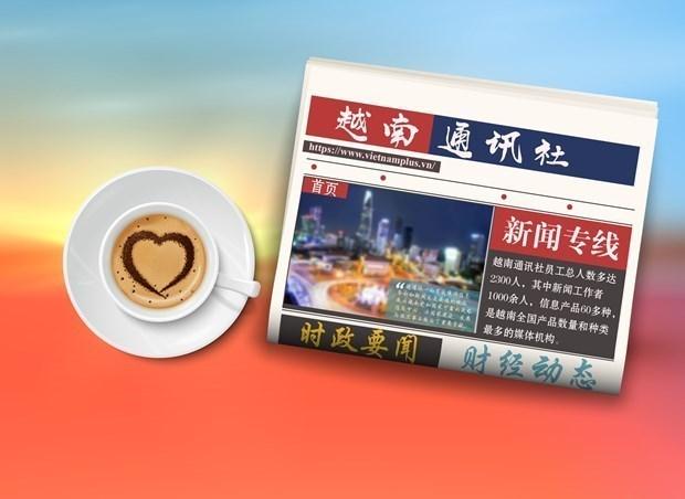 ☀越通社早安咖啡(2021.10.14) hinh anh 1